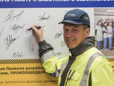 Новый президент «Балтики» Ларс Леманн посетил завод в Новосибирске