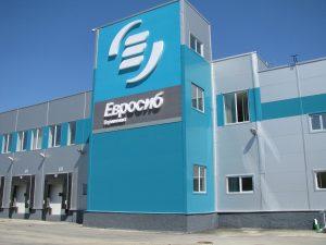 «Евросиб СПб-транспортные системы» поборется за ТЛЦ в Новосибирске