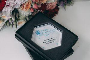 Siberian E-com Awards