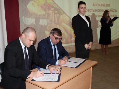 Россельхозбанк совместно с Минсельхозом Новосибирской области усилит меры поддержки фермерских хозяйств региона