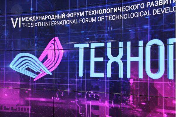 «Технопром-2019» пройдет в сентябре