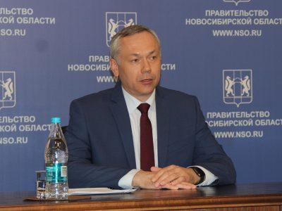 Новосибирский НОЦ не попал в список «пилотных»