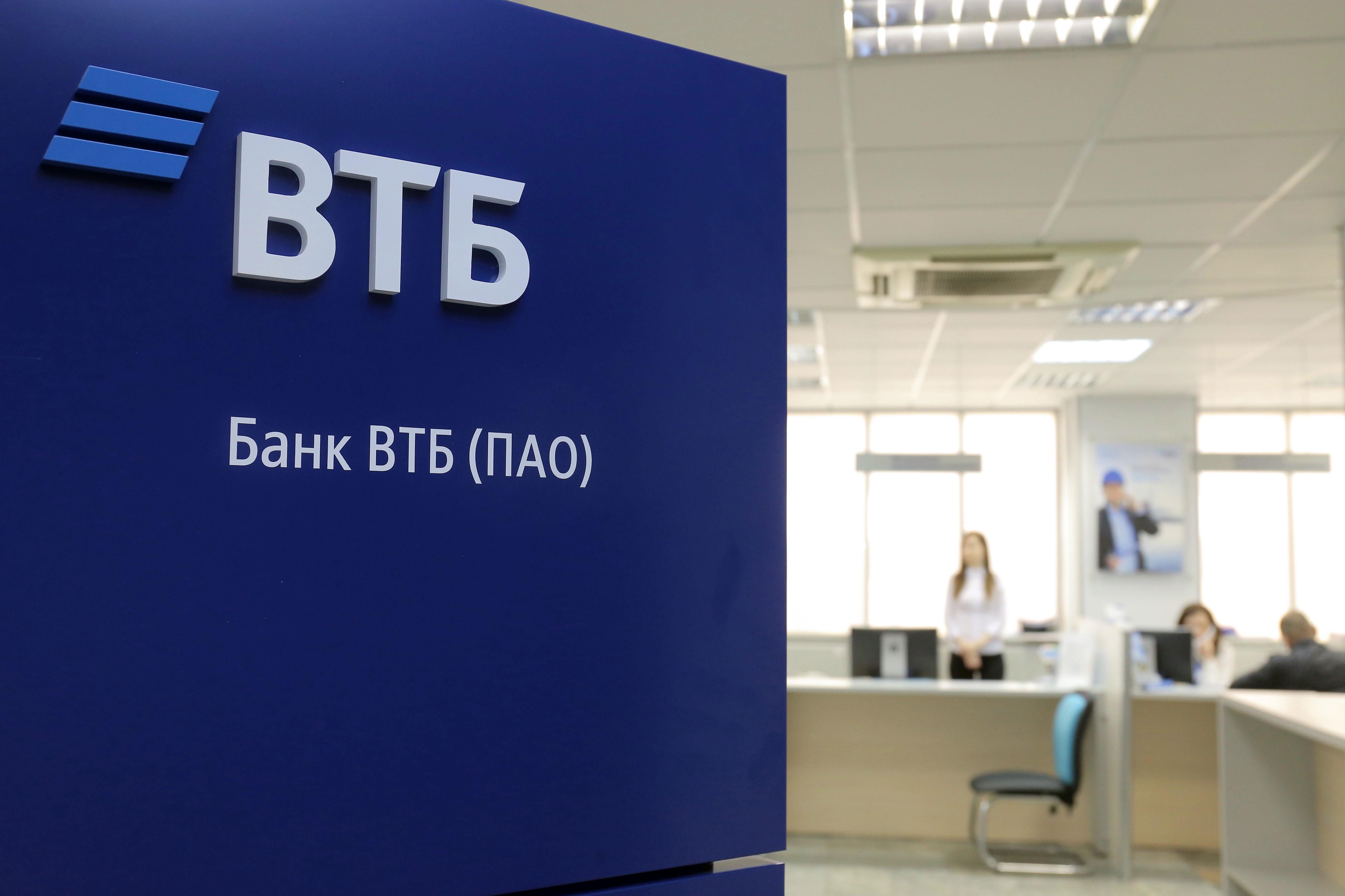банк рефинансирование кредитов новосибирск