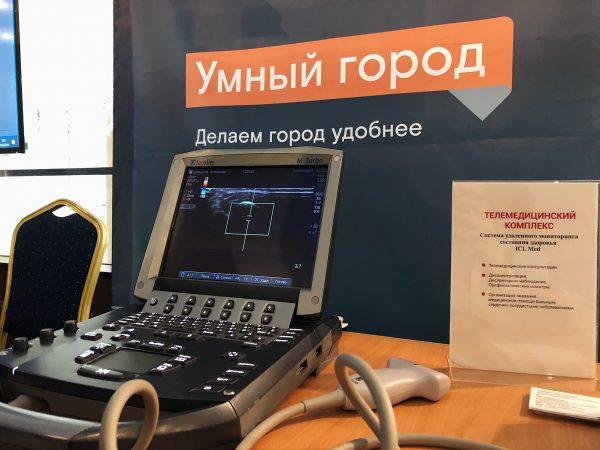 «Ростелеком» представил в Новосибирске «Электронного доктора»