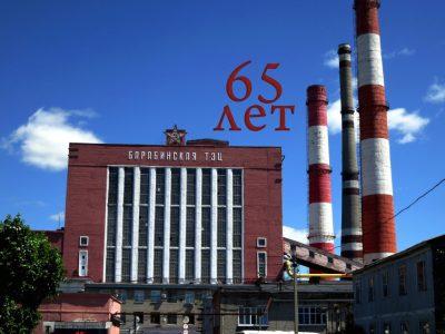 На Барабинской ТЭЦ отремонтируют турбоагрегаты и генератор