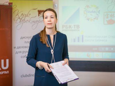 Ирина Григорьева, соучредитель «Клуба Директоров», дипломированный менеджер OUBS, психолог, асессор, управляющий партнер, компания «Новое качество»