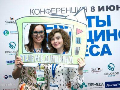 В Новосибирске откроют секреты медицинского бизнеса