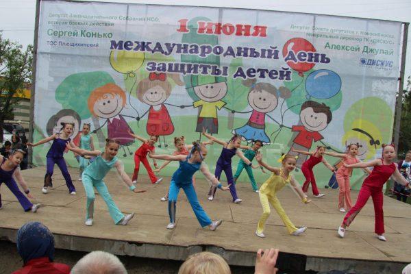 День защиты детей на Плющихинском жилмассиве