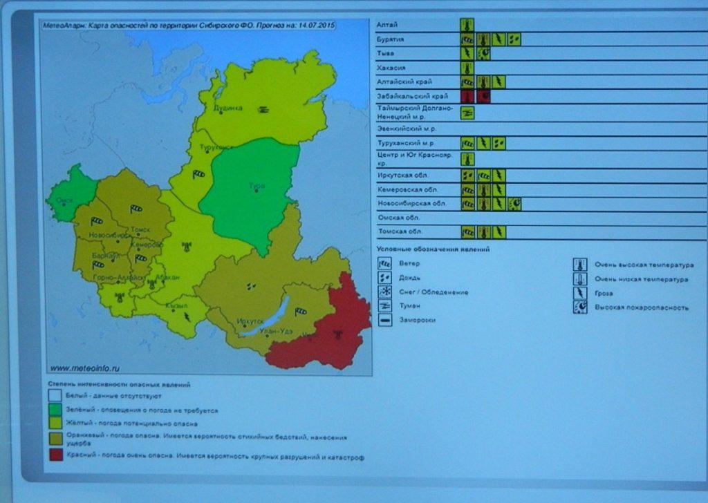 Погодные катаклизмы впишут в онлайн-карту