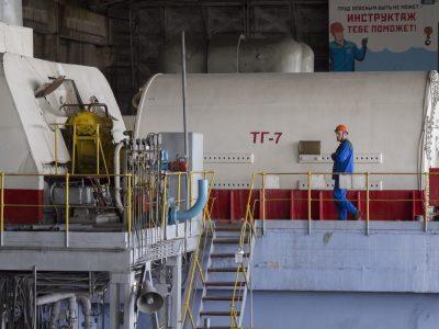 За год работы СГК перечислила в бюджет почти 1.7 млрд рублей
