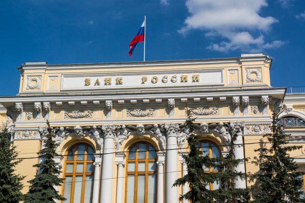 У новосибирского банка «Взаимодействие» отозвали лицензию