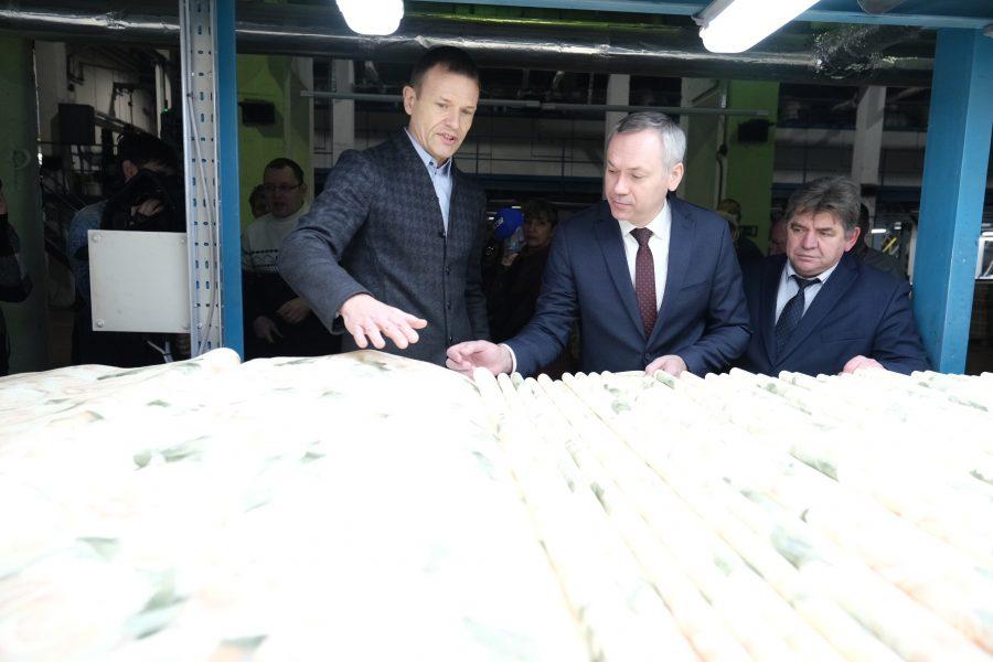 «Элизиум» анонсировал новый инвестпроект за 0,6 млрд