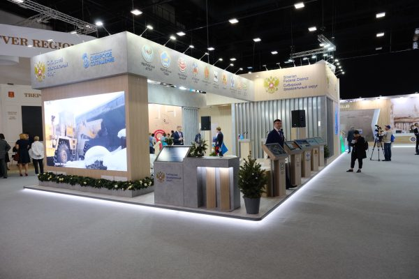 Экономический потенциал Новосибирской области представят на ПМЭФ