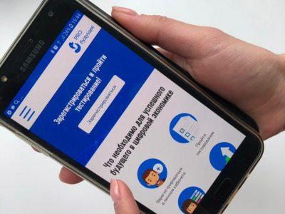 В НГТУ НЭТИ создали мобильное приложение для тестирования школьников на способности к профессиям будущего
