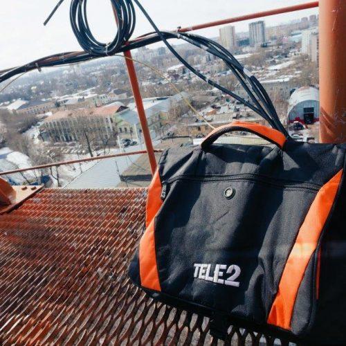 Tele2 предоставляет самый быстрый мобильный интернет в Новосибирске