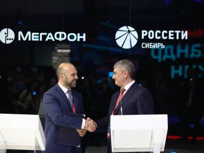МегаФон и ПАО «МРСК Сибири» подписали соглашение о долгосрочном сотрудничестве