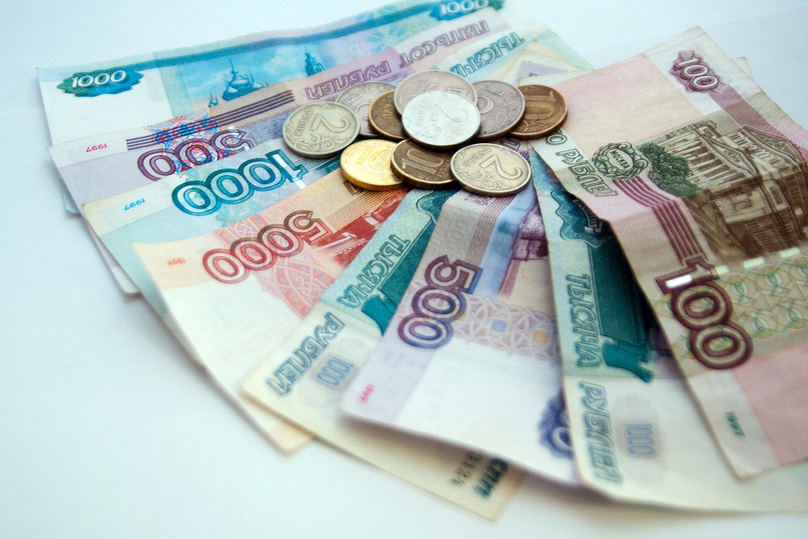Деньги дании фото