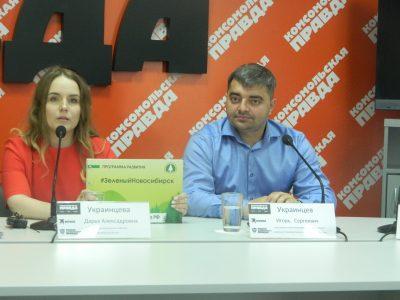 Дарья Украинцева пойдет в мэры от партии «Зеленые»