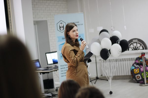 Выпускница НГТУ НЭТИ в списке перспективных российских предпринимателей