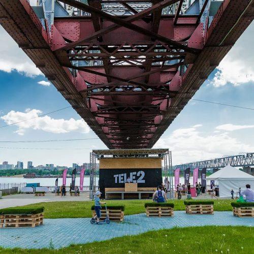 Tele2 приглашает в «Онлайн-парк»