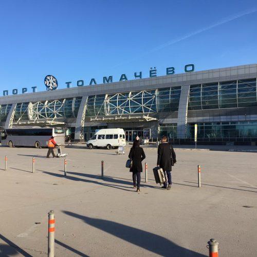 Реконструкцию привокзальной площади аэропорта Толмачёво выполнит ООО «ЛМС»