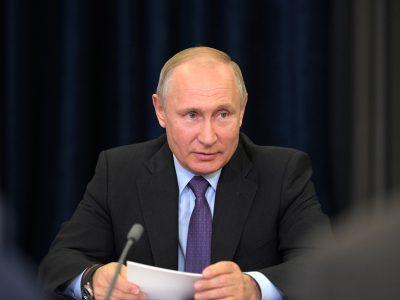 Путин назначил новых судей в Новосибирской области