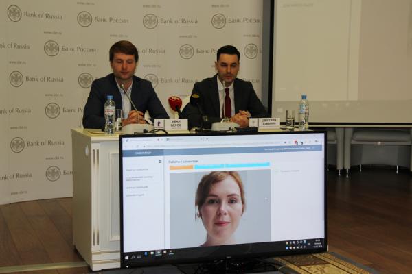 В Сибири сбор биометрических данных осуществляют почти 700 банковских офисов