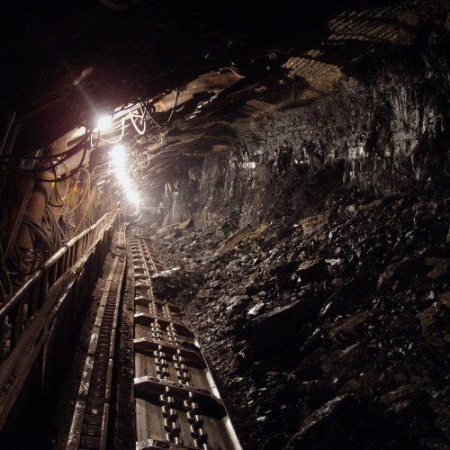 УФАС выявил «шахтовый» картель