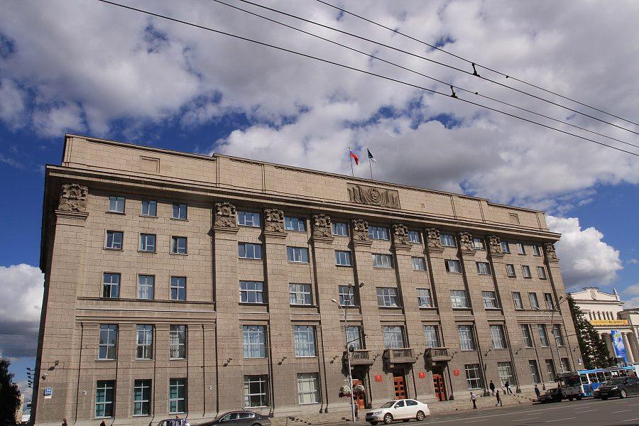 Мэр назначил нового городского «завхоза»