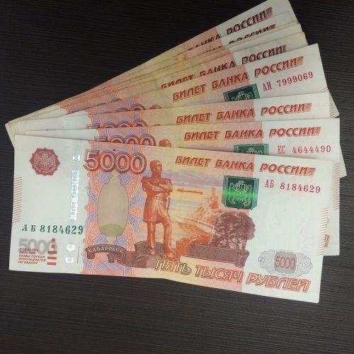 В Новосибирский суд направлено дело о хищении 29 млн рублей и покушении на картельный сговор