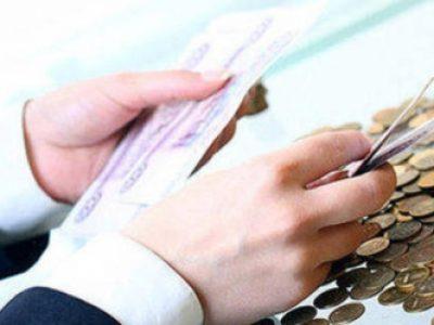 Директор «Инжгеодезии» погасил долги по зарплате