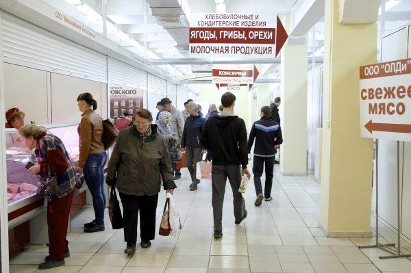 Местным производителям предложат «Новый сибирский продукт»