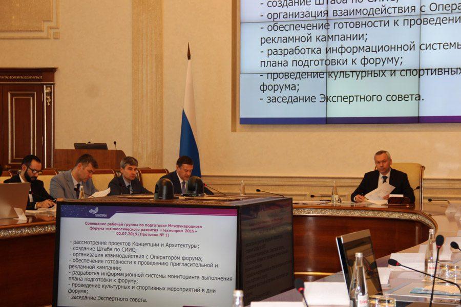 «Технопрому» добавят спутников и дискуссий