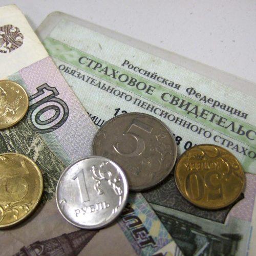В августе подрастут пенсии у работающих пенсионеров