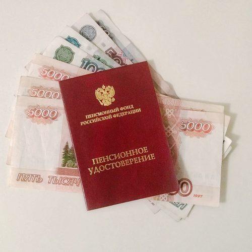 Пенсионным фондом региона за полгода направлено на выплаты более 78,5 млрд рублей