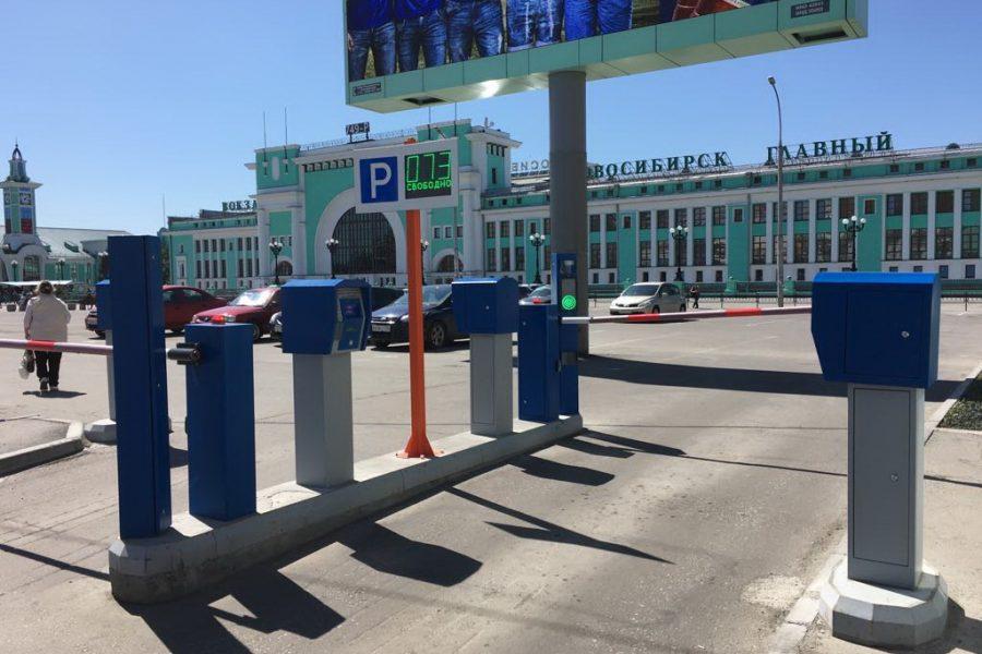 Новосибирск потратит на создание системы управления платными парковками 17 млн рублей