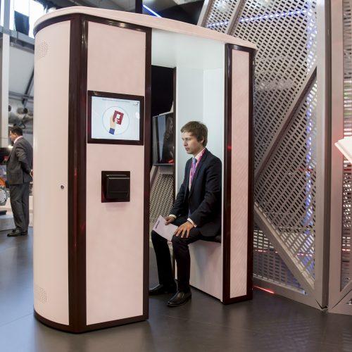 Криптобиокабины появятся в МФЦ области в 2019 году