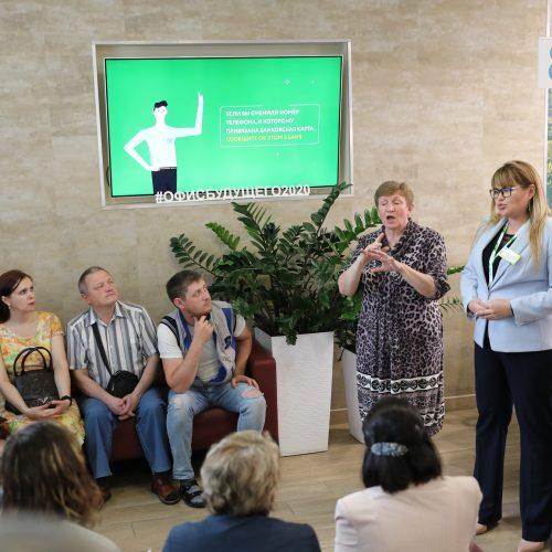 Сбербанк провел в Новосибирске Урок финансовой грамотности для слабослышащих