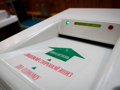На выборы выходит двадцатка потенциальных мэров