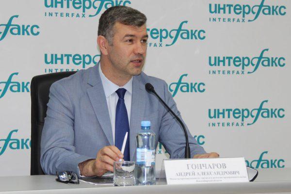 Минпромторг оценит долю интернет-торговли в Новосибирске