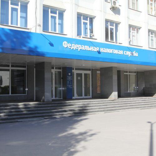 Задолженность ИП по страховым взносам в Новосибирской области составляет 1,3 млрд руб.