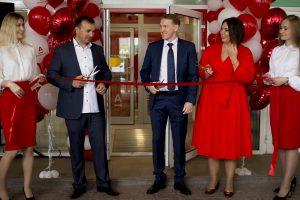 Альфа-Банк в Новосибирске открыл ипотечный центр
