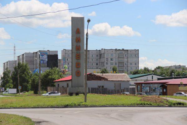 Компании «Лантан» будет выделен участок земли для строительства завода без торгов