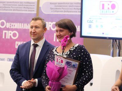 Вице-президент «Ростелекома» Николай Зенин вошел в состав жюри XIV конкурса журналистов «Сибирь.ПРО»