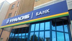 банк онлайн мал бизнес кредит через банкомат сбербанк