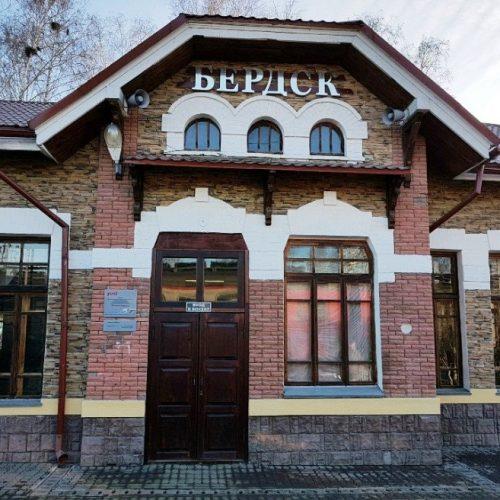 Вокзальный комплекс Бердска реконструируют
