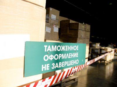 За полгода сибирские таможенники перечислили в бюджет более 77,7 млрд рублей