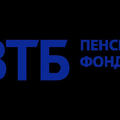 АО НПФ ВТБ Пенсионный фонд