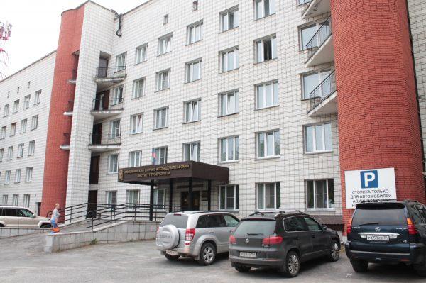В Академгородке и Кольцово планируют разместить производство наноаэрозолей