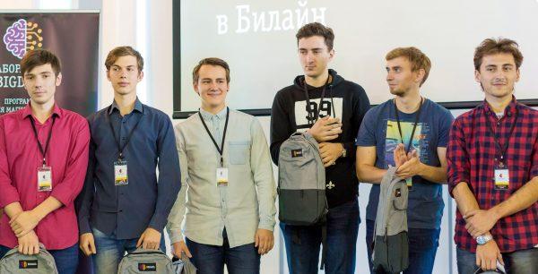 Новосибирские вузы подготовят специалистов по BigData